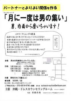 workshop-h のコピー.jpg